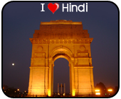 Your Oneindia Hindi Badge