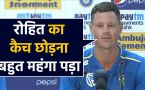 India vs South Africa 3rd Test: George Linde Regrets Rohit Sharma's dropped chance
