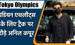 Tokyo Olympics: Anil Kapoor Cheers Indian Athletes by Hitting the Track