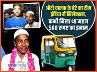 जानें कौन है मोहम्मद सिराज, जिन्हें टी20 में मिली टीम इंडिया में एंट्री