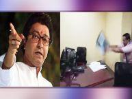 राज ठाकरे के कार्यकर्ताओं की गुंडागर्दी, पीडब्लूडी ऑफिस में की तोड़फोड़