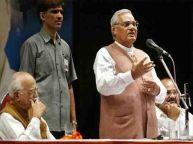 अटल बिहारी वाजपायी का राजनीति से संन्यास लेने के बाद का अंतिम भाषण