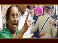 नवजोत सिंह सिद्धू के पाक आर्मी चीफ को गले लगाने पर शहीदों के परिवार ने उठाई आवाज