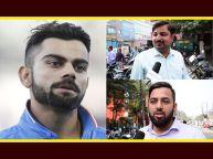 विराट कोहली की जनता ने लगाईं क्लास, कहा हम नहीं तुम छोड़ोगे देश