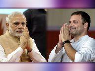पीएम नरेंद्र मोदी Vs राहुल गांधी, अब 2019 में कौन बनेगा प्रधानमंत्री | Public Opinion