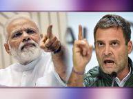 राफेल डील पर कौन बोल रहा झूठ, पीएम मोदी या राहुल गांधी | Public Opinion