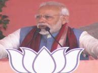 पीएम मोदी ने ओडिशा में अपने भाषण में क्यों कहा कि अब मेरी रक्षा कौन करेगा