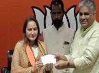 लोकसभा चुनाव 2019: जयाप्रदा बीजेपी में शामिल, आजम खान के खिलाफ लड़ सकती है चुनाव