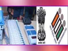 लोकसभा चुनाव परिणाम 2019 : 23 मई को इस वजह से नहीं आएंगे चुनावी नतीजे !