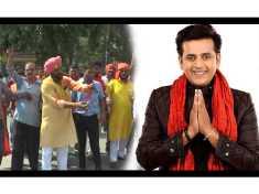 गोरखपुर सीट से रवि किशन की जीत पक्की, समर्थकों में जश्न शुरू, वीडियो