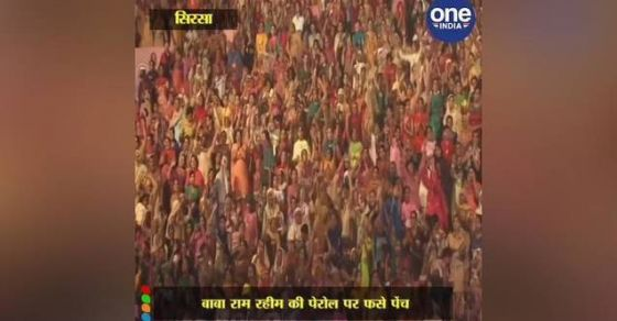 https://hindi oneindia com/videos/aashao-ne-apani-6-sutriy