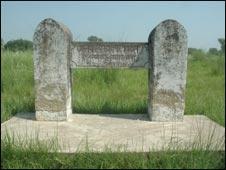 जहाँ दलितों को दफ़नाया जाता है