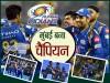 रोमांचक मुकाबले में मुंबई ने पुणे को 1 रन से हराकर आईपीएल 10 का खिताब अपने नाम किया