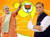 जीत के 3 दिन बाद गुजरात CM विजय रुपाणी ने मंत्रियों संग दिया इस्तीफा, अब बनेगी नई सरकार
