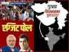 Times Now-Vmr: गुजरात में बीजेपी को 113, कांग्रेस को 66 सीट