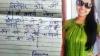 बार-बार बेहोश होने की बीमारी से परेशान इंजीनियर युवती ने की खुदकुशी