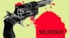 नोएडा या 'मौत का अड्डा': बीच सड़क TCS इंजीनियर की गोली मारकर हत्या