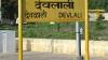 नासिक में देवलाली रेलवे स्टेशन उड़ाने की धमकी, बेनामी चिट्ठी मिलने के बाद पुलिस अलर्ट