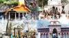 उत्तराखंड: तीर्थयात्रियों के लिए खुशखबरी, अब चारधाम यात्रा पर जाने के लिए होंगे तीन रास्ते