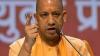 यूपी: करोड़ों रुपयों की धांधली में 147 ग्राम प्रधानों पर गिरेगी गाज, योगी सरकार ने शुरू की जांच