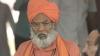 अयोध्या केस: सुप्रीम कोर्ट में सुनवाई के बीच साक्षी महाराज ने राम मंदिर के  निर्माण को लेकर दिया बड़ा बयान