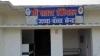 सुल्तानपुर: गर्भवती महिला की 8वीं पास 'डॉक्टर' ने कर दी सर्जरी, जच्चा-बच्चा दोनों की हुई मौत