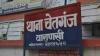 दाऊद इब्राहिम के करीबी डॉन ने BSP नेता धीरज तिवारी की दी धमकी, मैसेज में लिखा, 'मैने दो बार तुमको...'