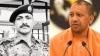 छत्तीसगढ़ में अयोध्या का लाल शहीद, CM योगी ने की परिवार को 50 लाख रुपए की अनुग्रह राशि की घोषणा