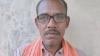 यूपी पंचायत चुनाव: सुल्तानपुर में प्रधान पद के प्रत्याशी की पीट-पीटकर हत्या, फोर्स तैनात