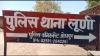 जोधपुर : रात को तलवार से पत्नी की गर्दन काटकर सुबह पुलिस थाने पहुंचा पति