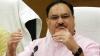 जेपी नड्डा बनाए गए भारतीय जनता पार्टी के कार्यकारी अध्यक्ष
