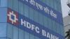 दिनदहाड़े बदमाशों ने बैंक में घुसकर लूट लिया 13 लाख रुपये