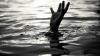 बिहार: चिमनी के गड्ढे में नहाने गए 5 बच्चों की डूब कर मौत