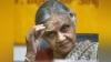 Sheila Dixit Profile:दिल्ली की पूर्व CM शीला दीक्षित का निधन