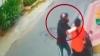 पता पूछने के बहाने महिला से लूटी चेन, CCTV में कैद हुई वारदात