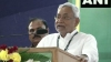 हम दिल्ली को पूर्ण राज्य बनाने के समर्थन में: नीतीश कुमार