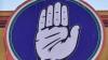 पूर्व मंत्री समेत 11 कांग्रेस नेताओं को पार्टी ने भेजा नोटिस