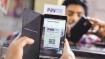 Paytm यूजर्स सावधान: क्या आपके पास भी आया है Cashback का ऑफर, क्लिक करते ही खाली हो जाएगा अकाउंट