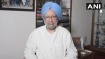 अभिजीत बनर्जी को नोबेल पुरस्कार मिलने पर पूर्व पीएम मनमोहन सिंह ने क्या कहा?