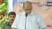 महाराष्ट्र विधानसभा चुनाव के लिए एनसीपी ने जारी कि स्टार प्रचारकों की लिस्ट