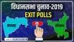 Maharashtra & Haryana Election Exit Poll Results 2019: हरियाणा में बीजेपी को प्रचंड बहुमत