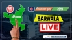 Barwala Election Results 2019 LIVE: बारवाला विधानसभा चुनाव परिणाम