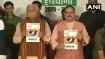 Haryana assembly elections 2019: BJP ने जारी किया संकल्प पत्र, जानिए इसमें क्या है खास ?