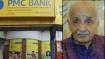 PMC घोटाला: एक और खाताधारक की हार्ट अटैक से मौत, पैसे की कमी से नहीं हो सका इलाज