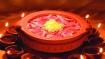 Diwali 2019: कीजिए ये उपाय, बरसेगी मां लक्ष्मी की कृपा