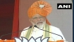 हरियाणा में पीएम ने कांग्रेस से पूछा,  आखिर क्यों 370 आपको इतना पसंद