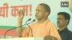 महाराष्ट्र चुनाव में राहुल गांधी की उपस्थिति मतलब, भाजपा की जीत निश्चित: योगी आदित्यनाथ