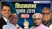 M And H Election Voting 2019 LIVE: कड़ी सुरक्षा के बीच आज महाराष्ट्र-हरियाणा में मतदान