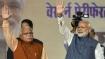 Times Now Exit Poll में हरियाणा में फिर बीजेपी की बंपर जीत