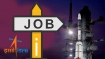 ISRO recruitment 2019: साइंटिस्ट इंजीनियर के 327 पदों पर वैकेंसी